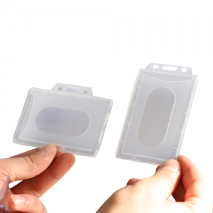 Hard PVC Card Holder (A31)